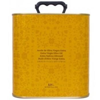 Les Garrigues olive oil